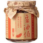 豆油伯手工極品辣豆瓣醬300ml