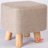 沙發矮凳 換鞋凳時尚創意坐墩圓凳布藝沙發小凳子家用客廳板凳矮凳木凳方凳T 9色