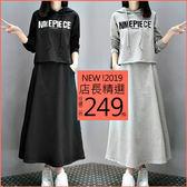 克妹Ke-Mei【AT54259】MEPIEC簡約字母圖印連帽T恤+長裙套裝