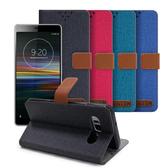 GENTEN for Sony Xperia L3 自在文青風支架皮套