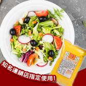 芒果風味沙拉醬 憶霖元氣一番系列 500克X1包【歐必買】
