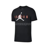 Nike 短袖T恤 Jordan Air Wordmark Tee 黑 白 紅 男款 喬丹 運動休閒 【ACS】 CK4213-010
