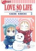 LOVE SO LIFE溫馨的愛03