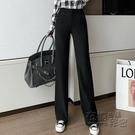 黑色褲子新款春季顯瘦百搭黑色西裝褲女直筒寬松休閒拖地長褲 衣櫥秘密