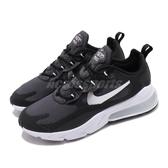 【五折特賣】Nike 慢跑鞋 Air Max 270 React 黑 白 銀 男鞋 氣墊 運動鞋 【ACS】 CQ4598-071