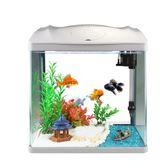 森森魚缸水族箱生態桌面金魚缸玻璃迷你小型客廳魚缸懶人中型家用