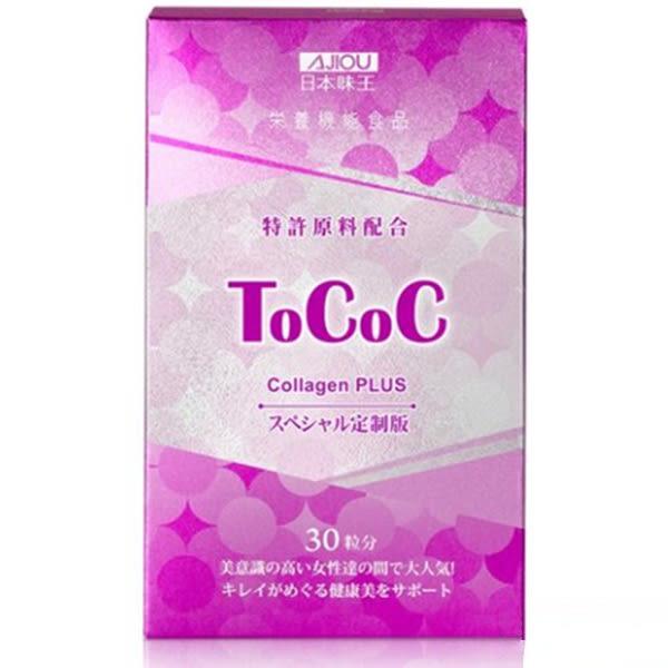 日本味王 綜合複方膠原B錠 30粒/盒