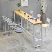 實木吧台桌家用簡約靠牆隔斷長條窄桌子高腳桌簡易奶茶店吧台桌椅 露露日記