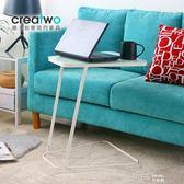潮土創意簡約可移動筆記本電腦桌簡易懶人小邊桌床邊桌沙發邊桌igo 道禾生活館