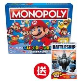 地產大亨Monopoly歡慶超級瑪利歐紀念版