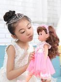 會說話的智慧巴比洋娃娃套裝仿真女孩公主兒童玩具衣服布圣誕禮物YYP 伊鞋本鋪