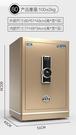 中國虎牌保險櫃家用小型3c認證50cm 60cm 70cm 80cm指紋密碼保險箱  蘑菇街小屋 ATF