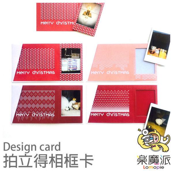 相框卡 拍立得卡片 PINMINICARD 圖案卡片  萬用卡 生日卡 拍立得裝飾 邀請卡 限量 插畫