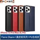 【默肯國際】Fierre Shann 真皮紋 iPhone 13 Pro Max (6.7吋) 錢包支架款 磁吸側掀 手工PU皮套保護殼