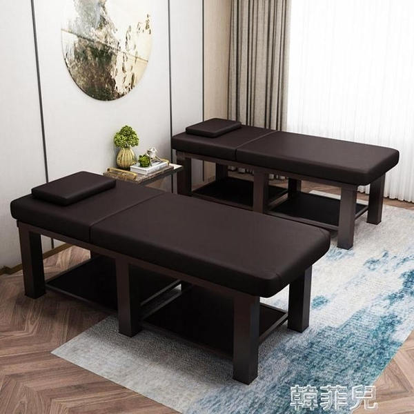 按摩床 美容床美容院專用按摩家用床帶洞折疊紋繡床 mks韓菲兒