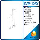 day&day日日家居生活精品 ST2003DL 紙巾架