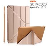 Apple iPad 2019/2020變形金剛 10.2吋平板保護套黑色