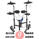 ☆唐尼樂器︵☆零卡分期免運 Soundk...