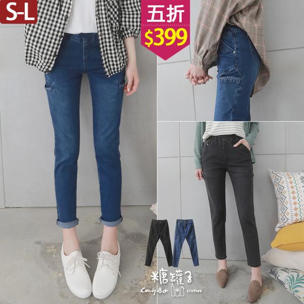 【五折價$399】糖罐子多造型口袋刷色刷腰單寧長褲→預購(S-L)【KK6591】