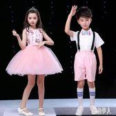 六一兒童合唱服禮服小學生大合唱團演出服男童女童主持人朗誦表演 GD368『紅袖伊人』