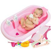 嬰兒洗澡盆新生兒用品寶寶感溫浴盆可坐躺通用大號加厚兒童沐浴桶 igo