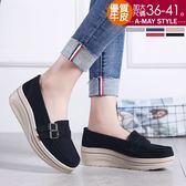 樂福鞋-率性釦飾休閒厚底鞋(36-41加大碼)