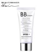 BeautyMaker 十合一魔術BB霜(SPF50)40ml【小三美日】