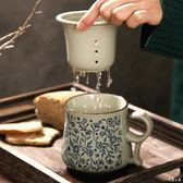 泡茶杯陶瓷帶蓋帶過濾泡茶杯辦公室水杯個人杯 ys3556『毛菇小象』