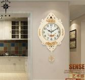 掛鐘 北極星歐式鐘錶創意掛鐘搖擺時尚個性掛錶靜音客廳時鐘石英鐘家用  星河