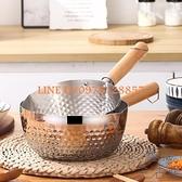 不銹鋼日式雪平鍋家用 泡面小鍋加厚無涂層不粘鍋【極簡生活】