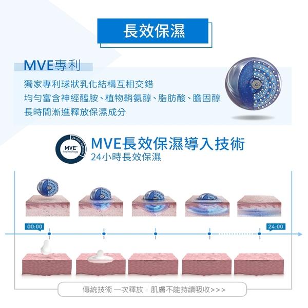 CeraVe適樂膚 長效潤澤修護霜177ml 長效潤澤