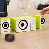 家用電腦音響手機小音箱筆記本台式機2.1迷你USB低音炮   電購3C
