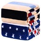 毯子珊瑚法蘭絨小毛毯加厚床單單人薄款空調...