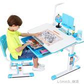 兒童學習桌多功能寫字桌台小學生作業書桌可升降小孩桌椅組合套裝NMS 樂活生活館