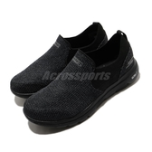 Skechers 休閒鞋 Go Walk 5-Brutus 黑 灰 男鞋 健走鞋 運動鞋 【PUMP306】 216027BKCC