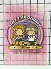 【震撼精品百貨】彼得&吉米Patty & Jimmy~三麗鷗 彼得&吉米A4資料夾/文件夾-L#71580