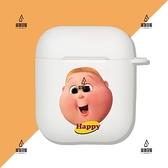 開心小胖子可愛Airpods保護套2代3代pro蘋果藍牙盒硅膠耳機軟殼【愛物及屋】