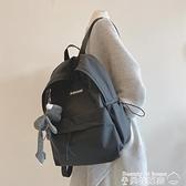 後背包 ins風書包女韓版原宿ulzzang大學生高中學生初中生大容量雙肩背包 美物