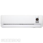 (含標準安裝)禾聯變頻分離式冷氣8坪HI-GP50/HO-GP50