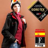 歐洲極地禦寒原裝女GORETEX兩件式內刷毛高防風防水外套(女GTX-004W黑色)【西班牙-戶外趣】
