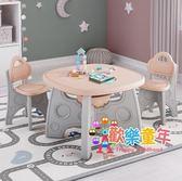 幼稚園桌椅 幼兒園桌椅游戲桌積木多功能小桌子套裝寶寶學習桌兒童玩具桌T 2色