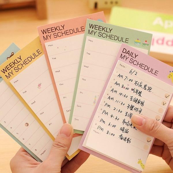 Qmishop 韓版文具 週計劃便利貼 日計劃記事貼 便條紙 便利貼 N次貼【QJ2164】