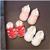 雙十二狂歡購夏季嬰兒鞋0-6-12個月女鏤空學步鞋幼兒軟底包頭男寶寶涼鞋1-2歲