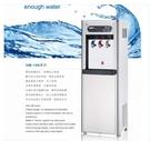 [ 家事達 ] 豪星 HM-1687 智慧型數位 冰溫熱飲水機,內置標準五道RO逆滲透 特價