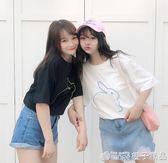 春夏女裝2019新款韓版兔子刺繡寬鬆百搭顯瘦短袖t恤女學生上衣      橙子精品