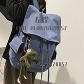 潮流後背包男大容量學生書包旅行電腦包簡約休閑時尚背包【左岸男裝】