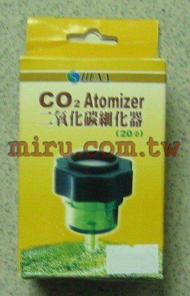 【西高地水族坊】HEXA CO2二氧化碳細化器20型