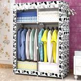 簡易衣櫃布藝單雙人經濟型大容量鋼管組裝收納衣櫥 魔法街