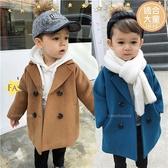 大童中性款~翻領毛呢保暖長袖大衣外套-2色(300152)【水娃娃時尚童裝】