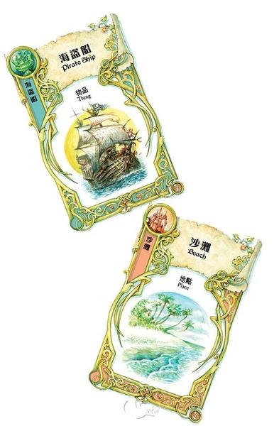 【新天鵝堡】從前從前:海洋冒險擴充 Once Upon A Time- 繁中正版桌遊《德國益智遊戲》中壢可樂農莊